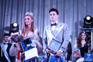 "Mr. and Miss ChNU-2020"" beauty contest was held at Bogdan Khmelnytsky Cherkasy National University"